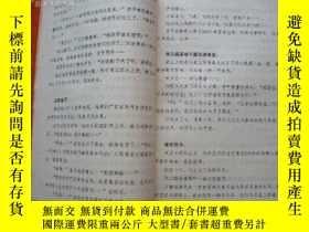 二手書博民逛書店罕見孤本!!電影文學劇本:大雁北飛-------83年、16開本