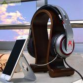 交換禮物藍芽耳機架頭戴式胡桃木質耳機掛架展示架創意U型耳麥架 貝芙莉