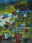 【書寶二手書T5/收藏_XBU】傳家藝術精品拍賣會95秋拍_西畫水彩雕塑現代陶_1995/12/17