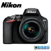 【送32GB+清保組】Nikon D3500 + 18-55mm VR KIT 單鏡組【1/6前申請送原廠電池 國祥公司貨】18-55
