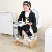 實木馬桶凳腳凳子老人家用蹲便兒童腳踩凳增高加厚孕婦馬桶腳踏凳 琉璃美衣