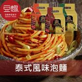 【即期良品】泰國泡麵  泰麵 泰式料理風味泡麵(泰式酸辣/綠咖哩/紅咖哩)