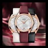 MIDO美度 Belluna系列 BELLUNA ROYAL LADY M024.307.37.116.00 高質感女款腕錶