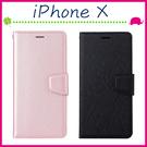 Apple iPhoneX 5.8吋 蠶絲紋皮套 磁扣手機套 可插卡保護殼 側翻手機殼 錢包款保護套 支架