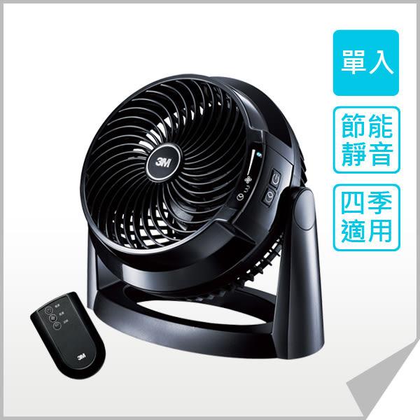 3M DC節能渦流空氣循環扇FC-600HD