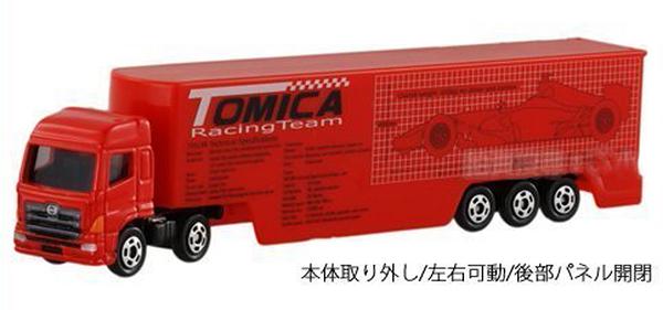 【震撼精品百貨】 TOMICA多美~TOMICA 超長型小汽車 No.129賽車載運車#31301