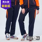 【AC046】男女時尚拼色潮款休閒運動長褲(橘藍)● 樂活衣庫