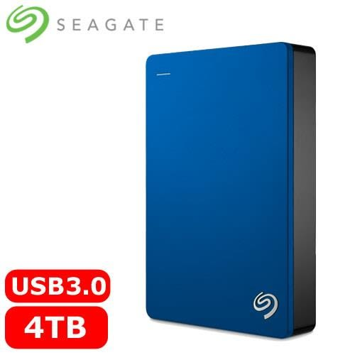 Seagate希捷 Backup Plus 2.5吋 4TB 行動硬碟-藍