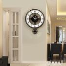 北歐簡約鐘表掛鐘客廳家用時尚裝飾時鐘石英鐘大氣個性創意掛表 果果輕時尚