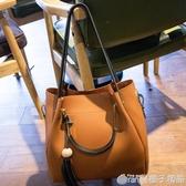 女包大容量水桶包包女2020新款百搭單肩斜挎手提包時尚休閒子母包   (橙子精品)