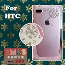 HTC U12 Life U12+ Desire12 Desire19+ U19e EXODUS1 手機殼 聖誕雪花鑽殼