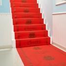 加厚防滑結婚婚慶喜慶紅地毯