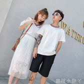 情侶套裝qlz裝韓版百搭寬鬆T恤氣質學生洋裝女  全館免運