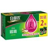 白蘭氏四物雞精42g x6+2 瓶【愛買】