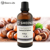 (榛果油)100ml 基礎植物油 按摩油 基底油