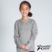 PolarStar 圓領polartec排汗保暖衣 童 淺灰 P14214