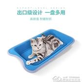 貓抓板磨爪器貓磨爪板貓爪板托盤貓窩貓咪用品抓盤 【全館免運】