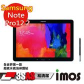 TWMSP★按讚送好禮★iMOS 三星 Samsung Note Pro 12.2 3SAS 防潑水 防指紋 疏油疏水 螢幕保護貼