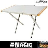 折疊桌子.精緻圖紋不鏽鋼折合桌.折疊方型茶几.置物摺疊桌.庭院桌.休閒桌.推薦哪裡買專賣店