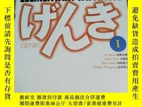 二手書博民逛書店An罕見Integrated Course in Elementary Japanese, Vol. 1 (Eng