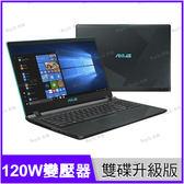 【256G SSD+1TB雙碟升級版】華碩 ASUS Vivobook X560UD 閃電藍【i5 8250U/15.6吋/GTX 1050/SSD/筆電/Buy3c奇展】X560U