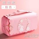筆袋大容量女男孩子小學生可愛三四年級日式多層女孩文具盒簡單 小時光生活館