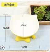 全館83折寵物碗貓咪小Q貓碗斜口飯碗防打翻寵物食盆水碗貓糧吃