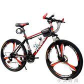 山地車 山地車自行車成人一體輪雙碟剎單車2124速女士男士學生賽車 igo 小艾時尚