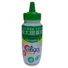 綠太陽 寡糖 500g/罐