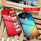 LG G7手機殼玻璃G7 ThinQ保護套G710防摔硅膠全包邊個性時尚g7防摔硬殼創意男女款