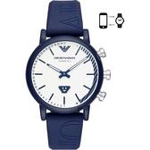 Emporio Armani Connected 運動風指針式智慧錶-白x藍/42mm ART3023
