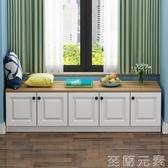 飄窗櫃地櫃自由組合收納櫃子可坐落地窗台櫃矮櫃陽台櫃儲物櫃定制WD 至簡元素