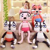 搞怪玩具 創意搞怪長腿狗狗公仔毛絨玩具個性惡搞大號抱枕抱著睡覺的長條枕 歐萊爾藝術館