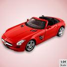 【瑪琍歐玩具】1:24授權合金車Mercedes-Benz SLS敞篷版/26048