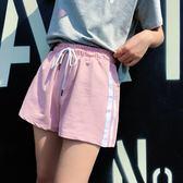 運動短褲女2018新款夏季闊腿休閒寬鬆跑步外穿學生百搭a字熱褲 芥末原創