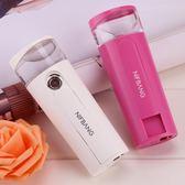蒸臉器 尼芙邦補水儀納米噴霧器便攜式蒸臉器美容儀保濕臉部加濕器冷噴機  mks新年禮物