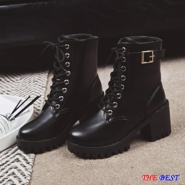 百姓館 短靴 馬丁靴 英倫風 裸靴 短靴 高跟 中筒靴 粗跟 單靴
