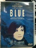 挖寶二手片-Z01-008-正版DVD-電影【藍色情挑】-茱麗葉畢諾許(直購價) 海報是影印