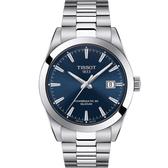 TISSOT天梭GENTLEMAN紳士的品格機械錶(T1274071104100)
