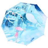 五折超輕小迷你口袋太陽傘遮陽防曬防紫外線黑膠折疊晴雨傘兩用傘 QQ600『樂愛居家館』