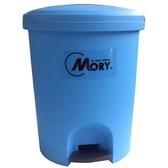 摩登踏式垃圾桶-(大)【愛買】