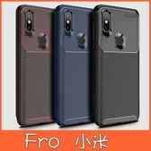 小米 小米Mix3 紅米Note6 Pro 素面甲殼系列 手機殼 全包邊 防摔 保護殼
