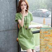 孕婦洋裝韓版夏裝新款短袖洋裝女裝棉麻連身裙 顯瘦寬鬆休閒color shop