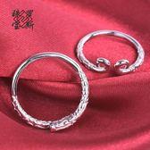 銀緊箍咒金箍棒情侶對戒 活口對戒指環可自由調節 星辰小鋪