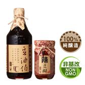 【台灣源味本舖】豆油伯新手入門限量組:缸底醬油500ml+辣豆瓣醬220g