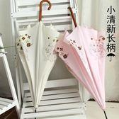 創意木質手柄彎鉤雨傘可愛公主防曬遮陽傘