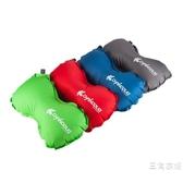 坐長途飛機旅行旅游腰靠枕自動充氣護腰枕舒適便攜腰靠枕飛機枕頭