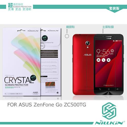 NILLKIN ASUS ZenFone Go ZC500TG 超清防指紋保護貼 - 套裝版 (含鏡頭貼) 螢幕膜 高清貼 ZFGO