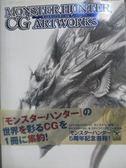 【書寶二手書T4/藝術_XCB】Monster Hunter CG Artworks_日文書_Capcom