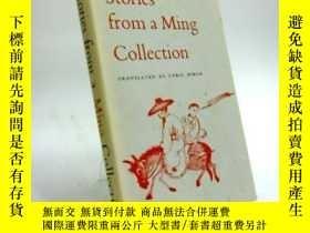 二手書博民逛書店罕見1960年版《古今小說》Y20564 Cyril Birch